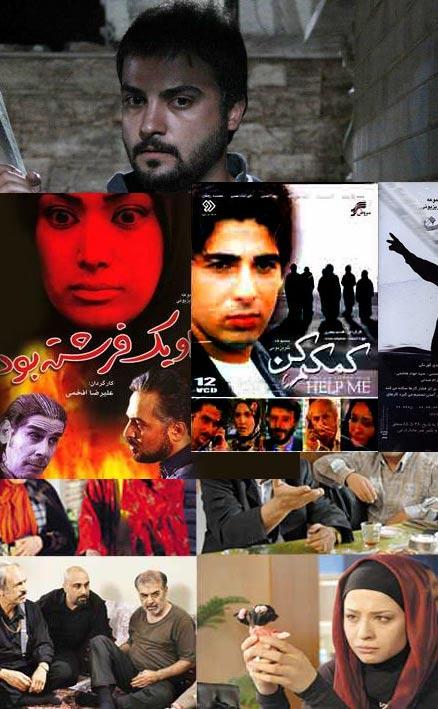 http://mobarez.persiangig.com/ax/log/film.jpg