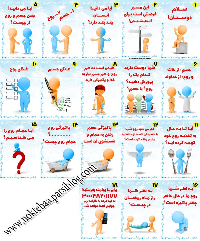 http://mobarez.persiangig.com/ax/ramazan/ramazan.jpg