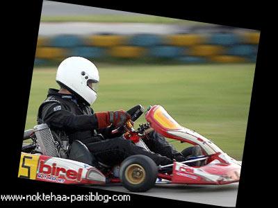 http://mobarez.persiangig.com/ax/tafrih/carting.jpg