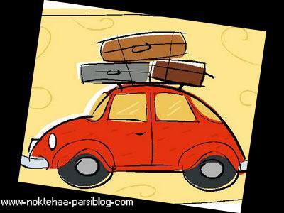 http://mobarez.persiangig.com/ax/tafrih/mashin.jpg
