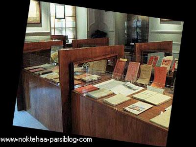 http://mobarez.persiangig.com/ax/tafrih/mooze.jpg